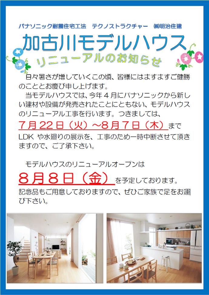 info_140718