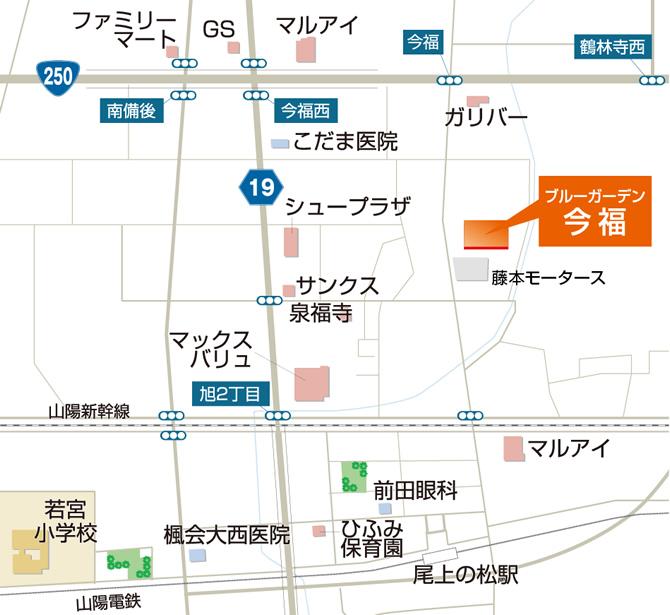 fw-加古川物件詳細(分譲地)_r6_c2